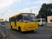 Славянск. Богдан А092 AH8536CB