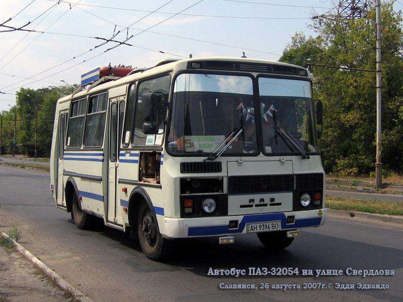 Славянск. ПАЗ-32054 AH9396BO