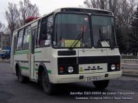 Славянск. ПАЗ-32054 AH9936AI