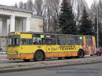 Славянск. ЗиУ-682В00 №048