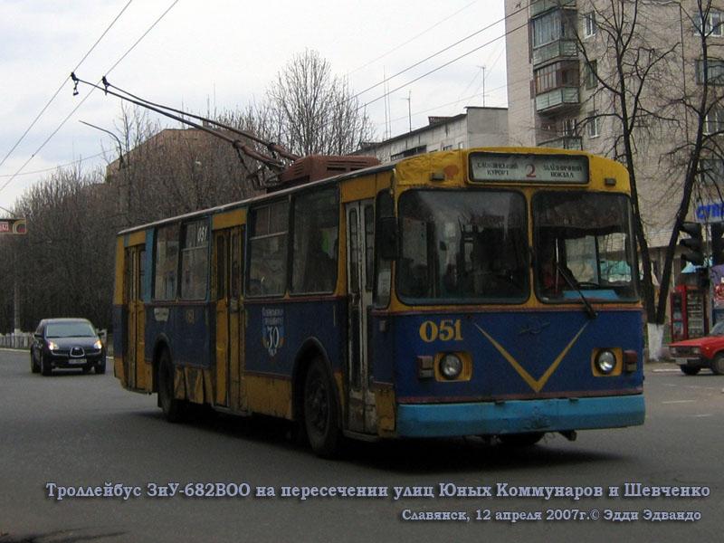 Славянск. ЗиУ-682В00 №051