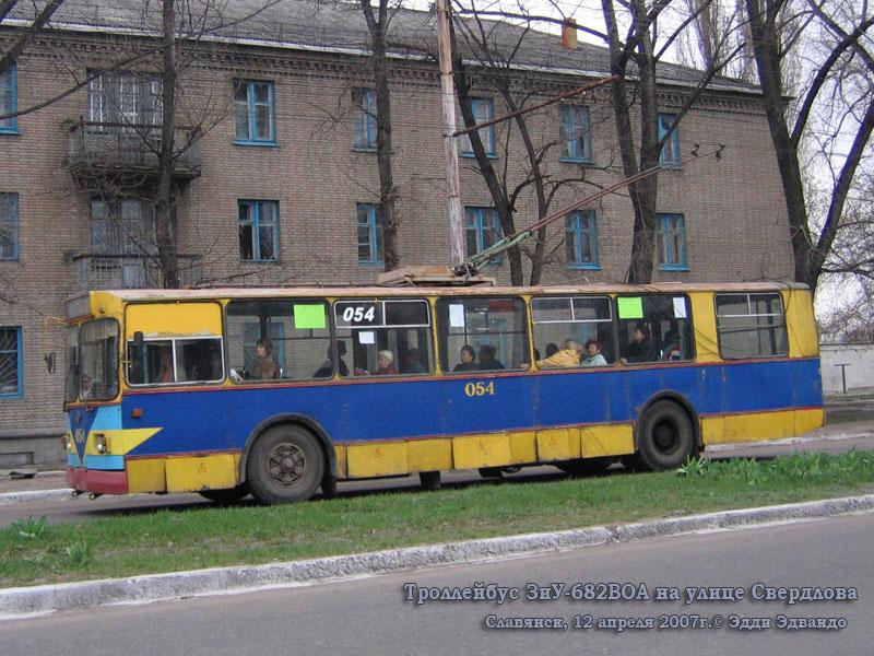 Славянск. ЗиУ-682ВОА №054