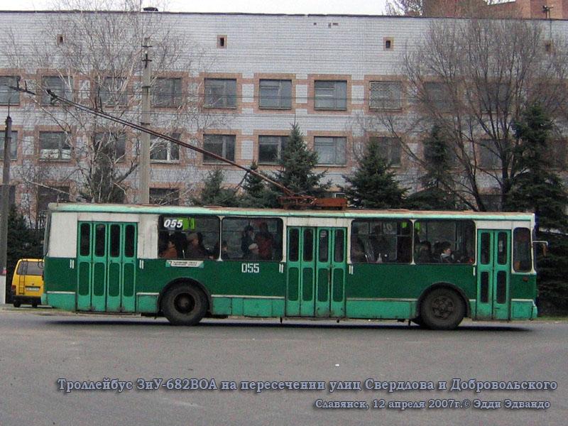 Славянск. ЗиУ-682В-012 (ЗиУ-682В0А) №055