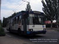 Славянск. ЮМЗ-Т1Р №101