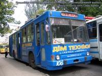 Славянск. ЮМЗ-Т2 №106