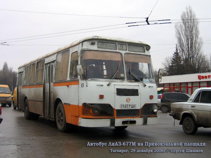 Таганрог. ЛиАЗ-677М 3165РДЮ