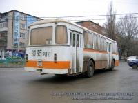 ЛиАЗ-677М 3165РДЮ