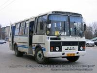 ПАЗ-4234 сн365