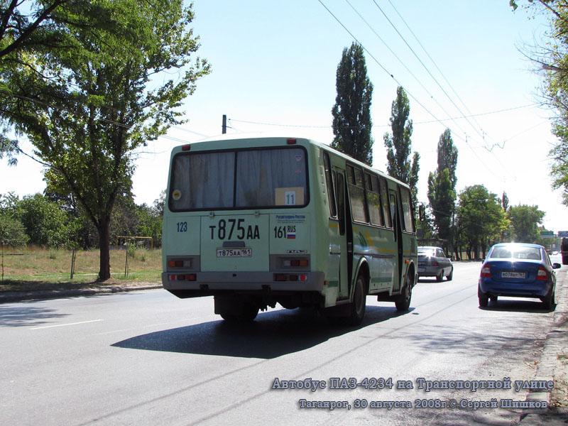 Таганрог. ПАЗ-4234 т875аа