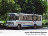Таганрог. ПАЗ-4234 со511