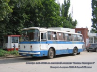 Таганрог. ЛАЗ-695Н 6574РДУ
