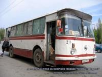 ЛАЗ-695Н 0545РДХ