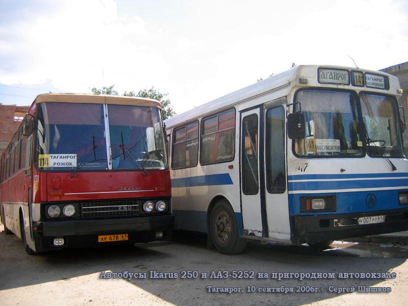 Таганрог. ЛАЗ-5252 у007рт, Ikarus 250 ак678