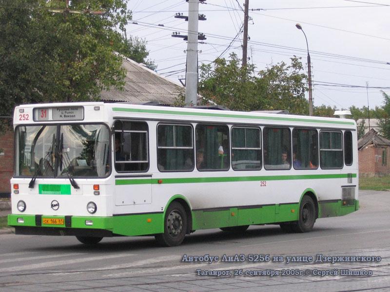 Таганрог. ЛиАЗ-5256.35 ск166