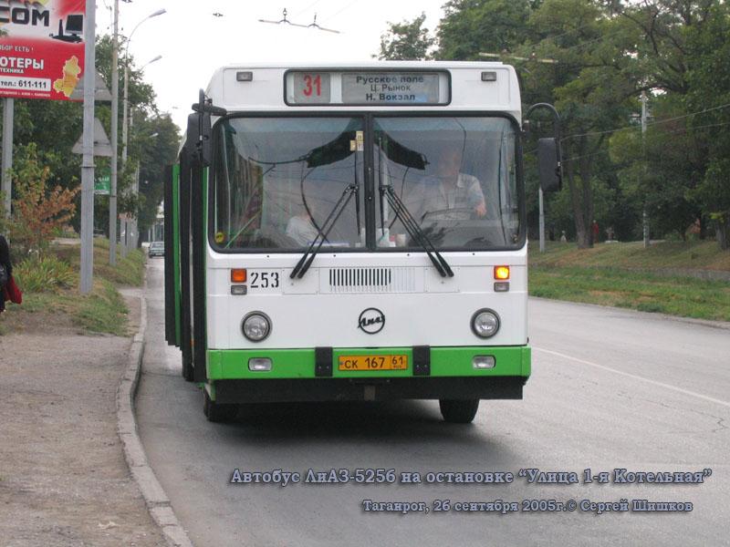 Таганрог. ЛиАЗ-5256.35 ск167