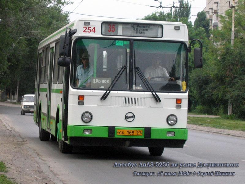 Таганрог. ЛиАЗ-5256.35 ск168