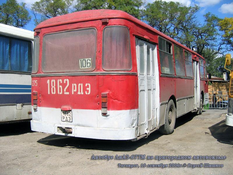 Таганрог. ЛиАЗ-677МБ 1862РДЭ