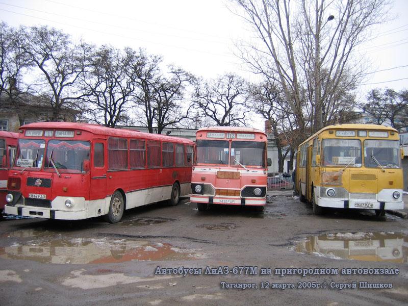 Таганрог. ЛиАЗ-677М 1467РДЧ, ЛиАЗ-677МБ 1862РДЭ, ЛиАЗ-677МБ 4852РДР