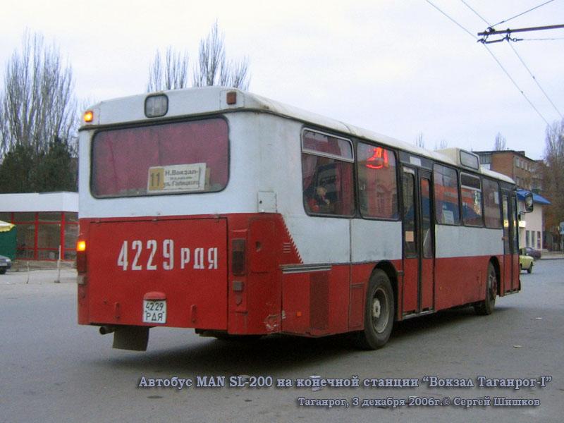 Таганрог. MAN SL200 4229РДЯ
