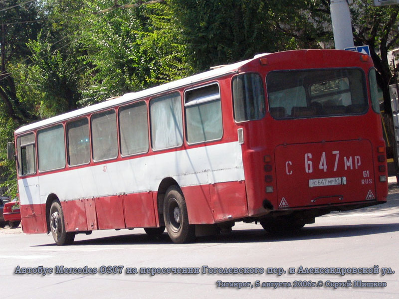 Таганрог. Mercedes O307 с647мр