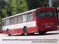 Mercedes O307 с647мр