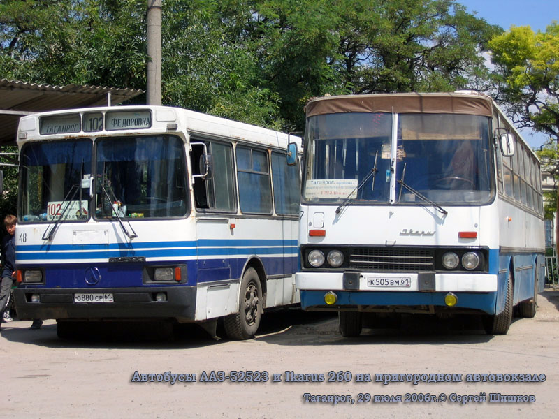 Таганрог. ЛАЗ-52523 о880ср, Ikarus 260 к505вм