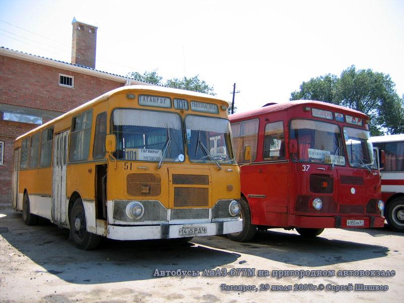 Таганрог. ЛиАЗ-677М в850ак, ЛиАЗ-677М 1465РДЧ