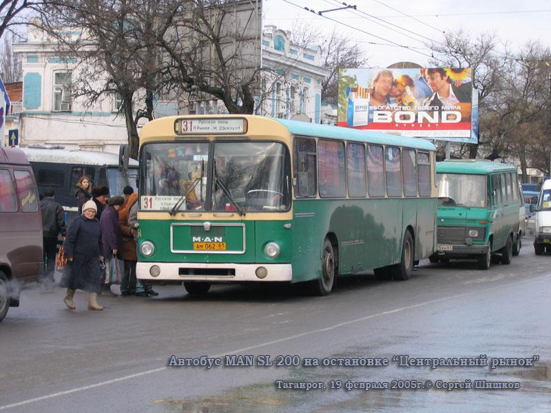 Таганрог. MAN SU240 ам062
