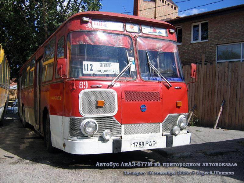 Таганрог. ЛиАЗ-677М 1788РДЭ
