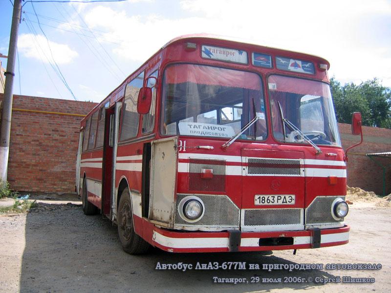 Таганрог. ЛиАЗ-677М 1863РДЭ