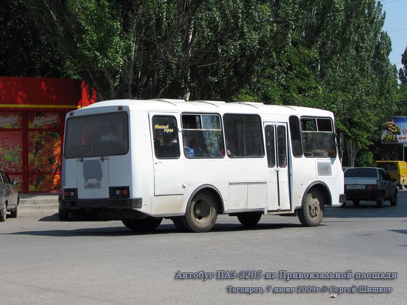 Таганрог. ПАЗ-3205 а338мс