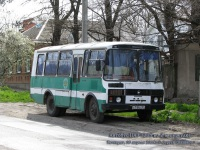 Таганрог. ПАЗ-3205 с718сс