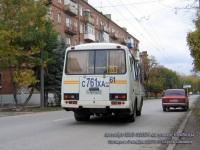 ПАЗ-32054 с761ха