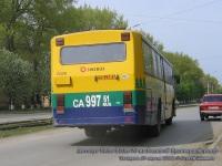Таганрог. Volvo B10M-70 са997