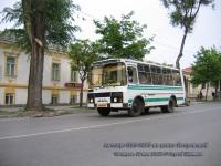 Таганрог. ПАЗ-3205 се651
