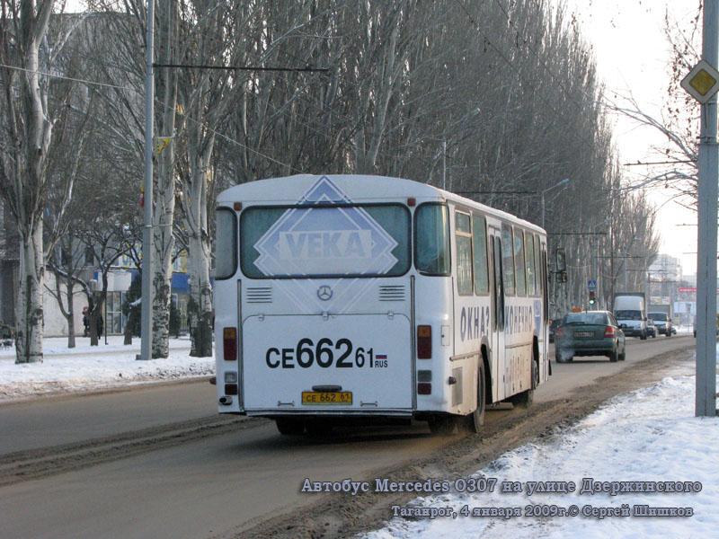 Таганрог. Mercedes O307 се662