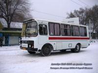 Таганрог. ПАЗ-3205 ск196