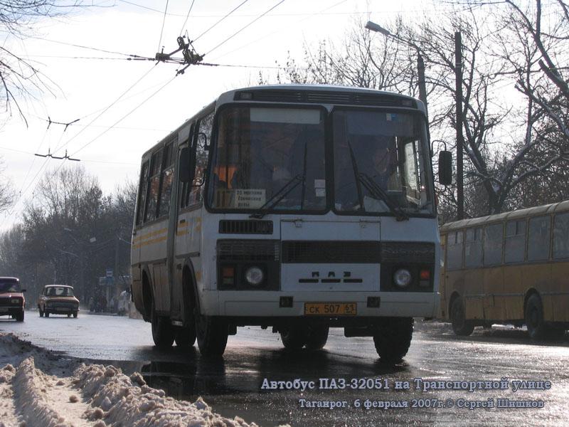 Таганрог. ПАЗ-32053 ск507