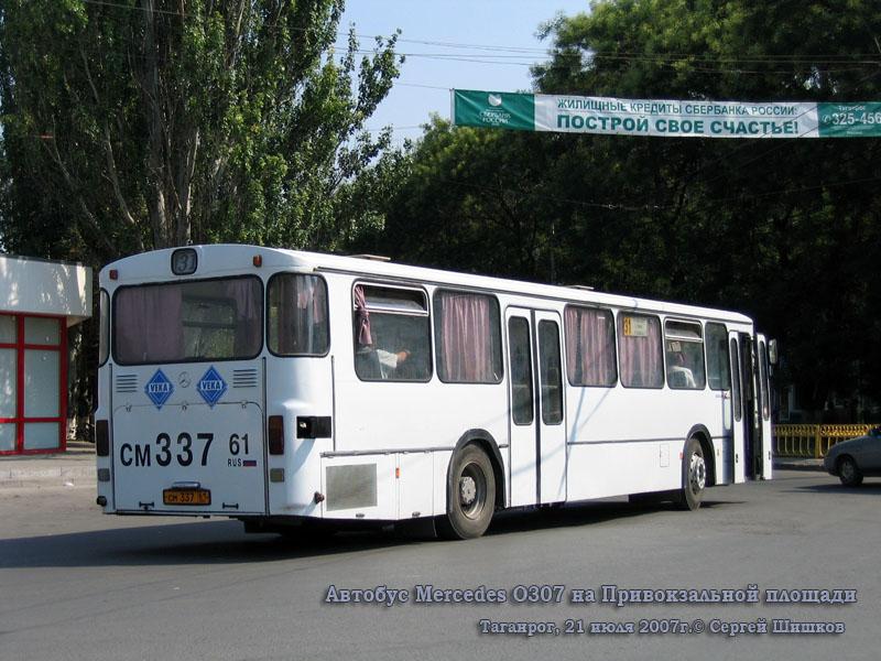 Таганрог. Mercedes O307 см337
