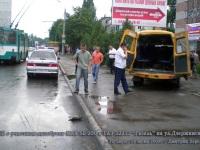 Таганрог. ГАЗ-32213 со554
