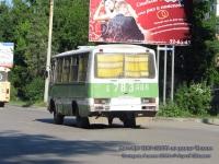 Таганрог. ПАЗ-32051 е783ао