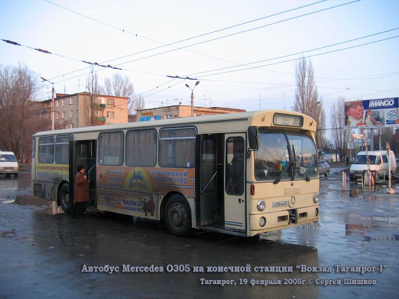 Таганрог. Mercedes-Benz O305 н358ма