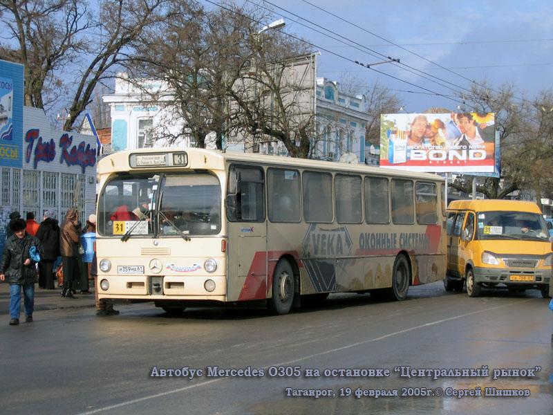 Таганрог. Mercedes O305 н359ма, ГАЗель (все модификации) са788