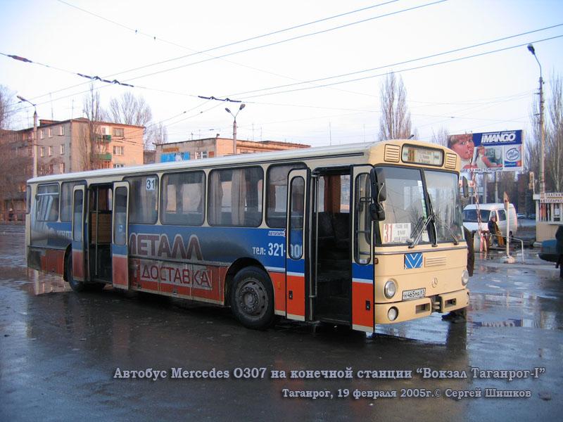 Таганрог. Mercedes-Benz O307 н465ма