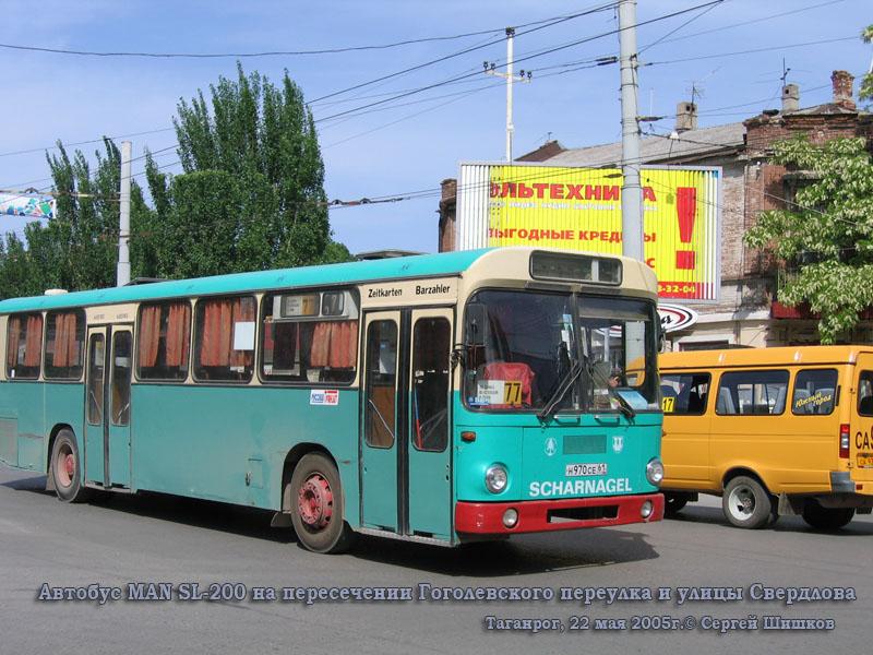 Таганрог. MAN SL200 н970се