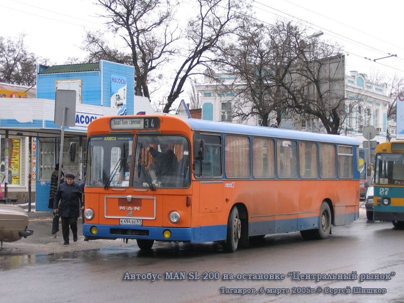 Таганрог. MAN SL200 к494ве
