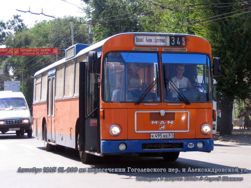Таганрог. MAN SL-200 к495ве