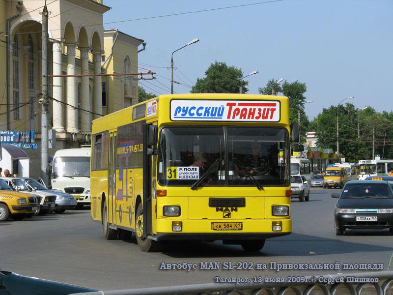 Таганрог. MAN SL-202 кв584