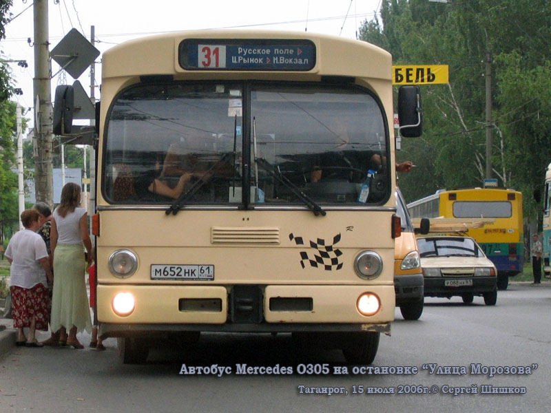 Таганрог. Mercedes O305 м652нк