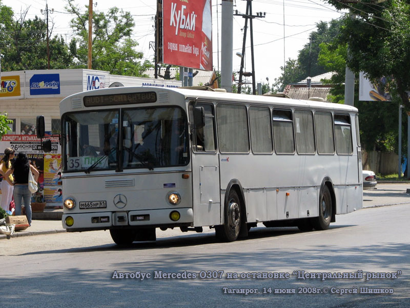 Таганрог. Mercedes O307 м665нр